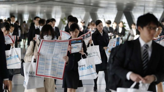 Japanese Women's Claims Too Tired For Dating