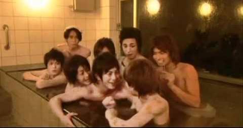 Gay in Japan