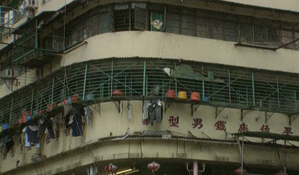 The Cage house began to exist in Hong Kong in the 1950s, to accommodate Mainland Chinese immigrants who escaped civil war